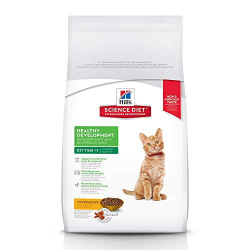 Hill's Science Diet Dry Cat Food, Kitten, Chicken Recipe, 15.5 lb bag