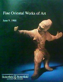 Fine Oriental Works of Art (June 9, 1988)