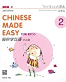 Chinese Made Easy for Kids 2nd Ed (Simplified) Textbook 2 (English and Chinese Edition)