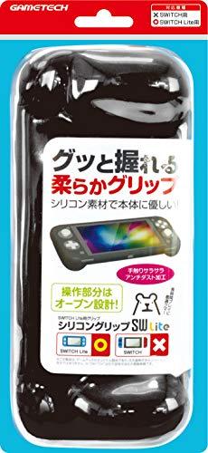 シリコングリップSW Lite ブラック (Switch Lite用)