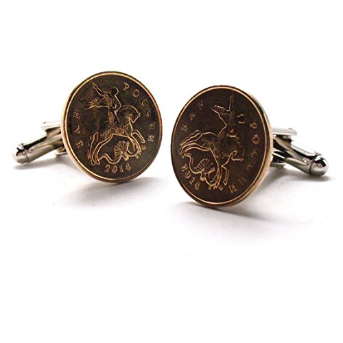 (Russian Coin Cufflinks Cuff Links Russia St. George Dragon Faith Knight Coins Money Medieval)
