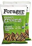 Forager Glueten Free Corn Free Organic Vegetable Chips 5oz, 2 Pack (Wasabi)