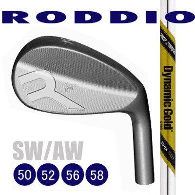 RODDIO 軟鉄ウエッジ ダイナミックゴールドツアーイシュー S200 X100 (56 S)