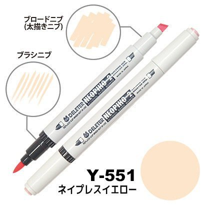 Deleter Neopiko Manga Comic Pen Neopiko 2 - Alcoholic Marker - 551 - Nepress Yellow