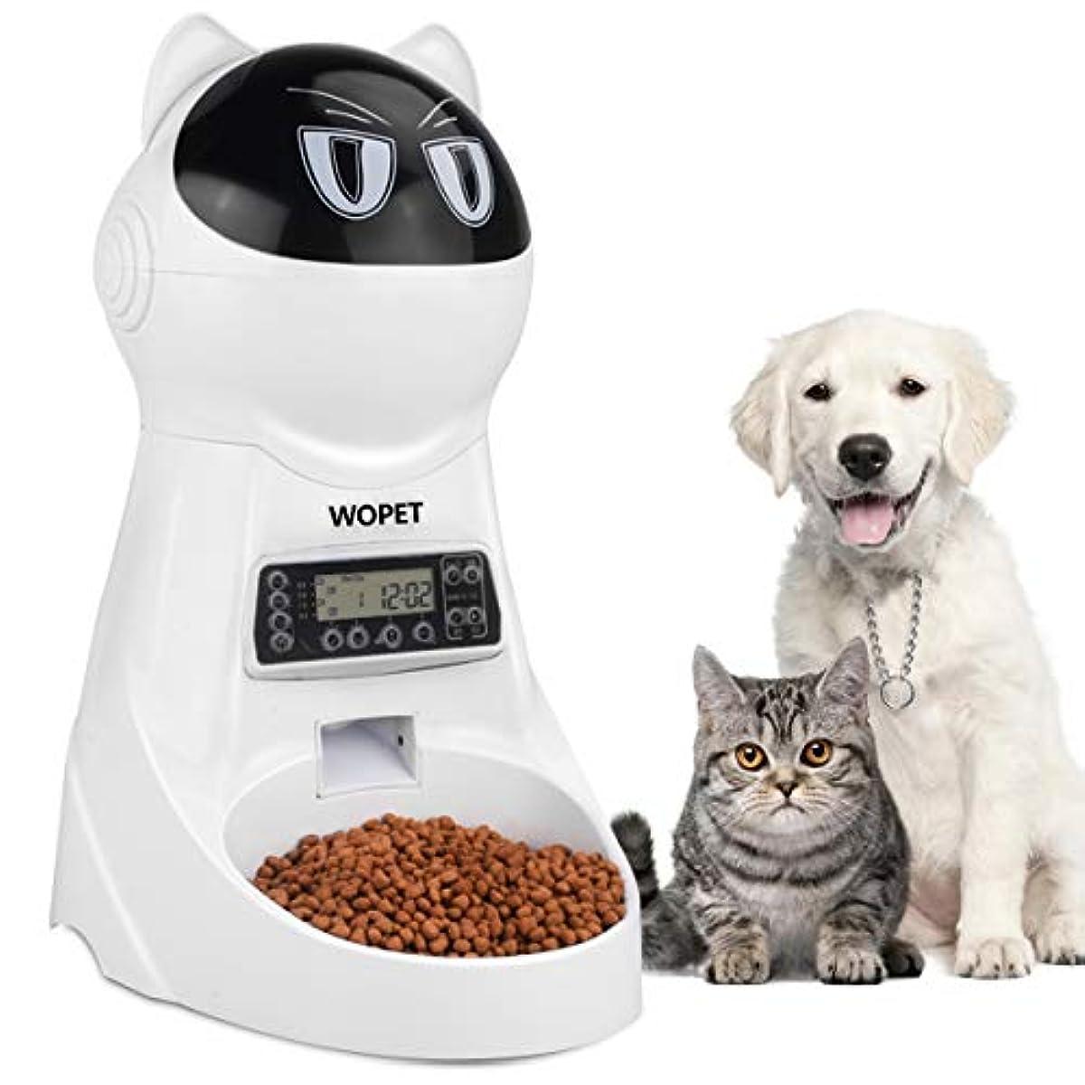 [해외] WOPET 반려동물 자동 급식기 3.5L