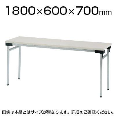 ニシキ工業 折りたたみテーブル 幅1800×奥行600mm 棚無 UW-1860N チーク B0739N5NC2 チーク チーク