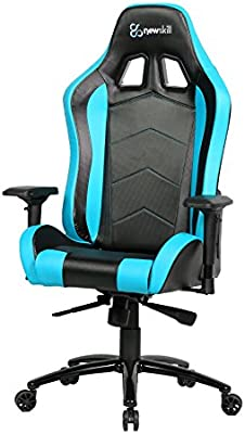 Newskill Takamikura Carbon - Silla gaming profesional (Piel efecto carbono, inclinación y altura regulable, reposabrazos ajustables, reclinable 180º), ...