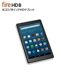 Fire HD 8 タブレット 16GB、ブラック(第6世代)