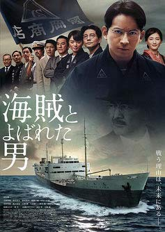 歴史映画②