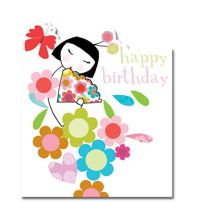 Amazon Liz Pip Japanese Birthday Card Kitchen Dining