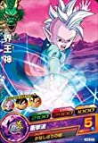 Dragon Ball Heroes / 4th / H4-23 Sakai-o God shock wave C