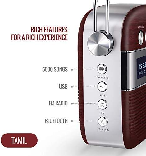 Amazon Com Saregama Carvaan Tamil Portable Digital Music Player Porcelain White Cherrywood Home Audio Theater