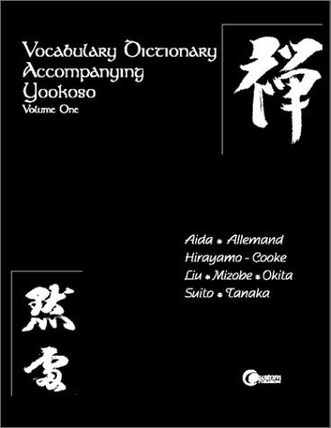 Vocabulary Dictionary Accompanying Yookoso  Vol.I
