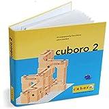 キュボロ (cuboro) キュボロ ブック2 日本語版