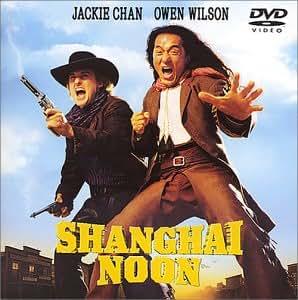 Shanghai Noon Stream Deutsch Movie4k