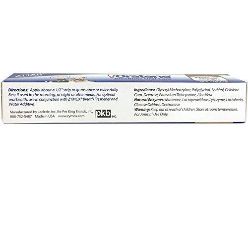 Oratene Veterinary Maintenance Oral Gel (2.5 oz)