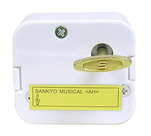 Plays Silent Night 18 Note Wind up Music Box Musical Movement