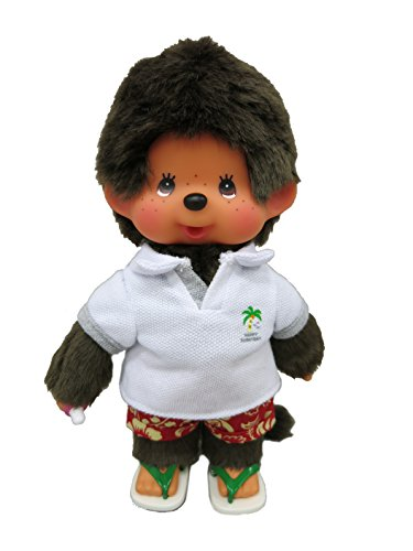 "Original Sekiguchi 8.25"" Tall Happy Sunnyday Boy Monchhichi"