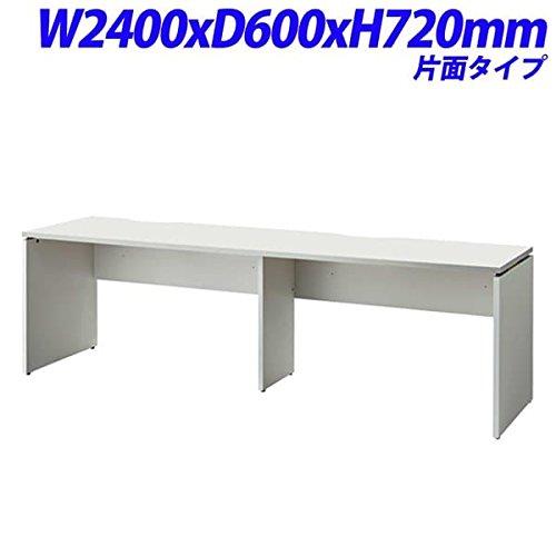 プラス ビーフォレット フリーデスク フリーアドレスデスク 片面タイプ 天板カラー:ホワイト W2400×D600×H720mm BF2-246-J W4 B076D63D9N