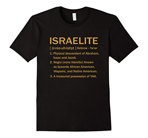 Men's Gold Hebrew Israelite Clothing T-shirt 12 Tribes Of Israel  XL Black