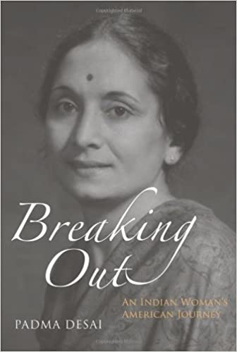 Image result for breaking out book