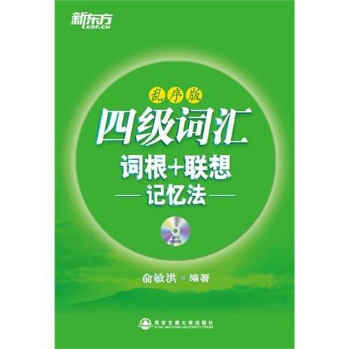 The Short Paper Is Inclined Line Of To Is Carefree To Make Grass Gu Even Cave Prose Book Two Elegant  Chinese Edidion  Pinyin  Ai Zhi Xie Xing Xian Zuo Cao   Jia Ping Ao San Wen   Juan Er  Feng Ya