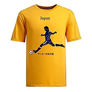 Custom Mens Cotton Short Sleeve Round Neck T-shirt,2014 Brazil FIFA World Cup teams yellow