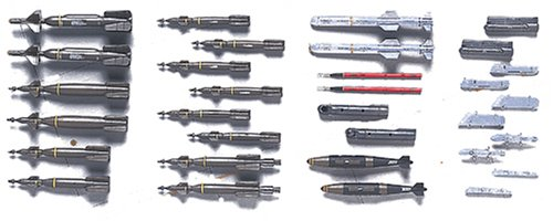 (US Smart Bombs and Target Pods Weapons Set 1/48 Hasegawa)
