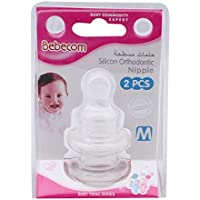Bebecom Liquid Thumb Stumped Nipples, Medium, 2 Pieces