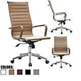 2xhome - Modern High Back Tall Ribbed PU Leather Swivel Tilt Adjustable Chair Designer Boss Executive Management Manager Office Conference Room Work Task Computer (Tan)