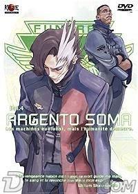 Argento Soma Volume 4