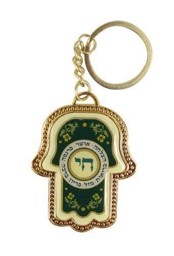 Oro Verde Hamsa Llavero Chai con el mal de Ojo amuleto de protección y viajeros oración