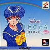 ときめきメモリアル 虹色の青春 forever vol.1