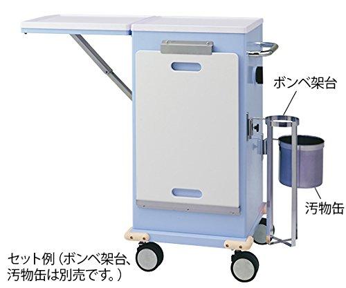 ナビス(アズワン)8-9985-02救急カート(ハンドロック)ブルー B07BD3KDX2