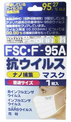マスク 2入り 抗ウィルスマスク Fsc・f-95a Amazon 普通1枚