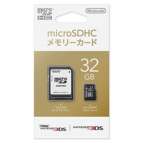 MicroSDHC memory card 32GB