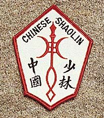House Brand Chinese Shaolin Symbol Patch