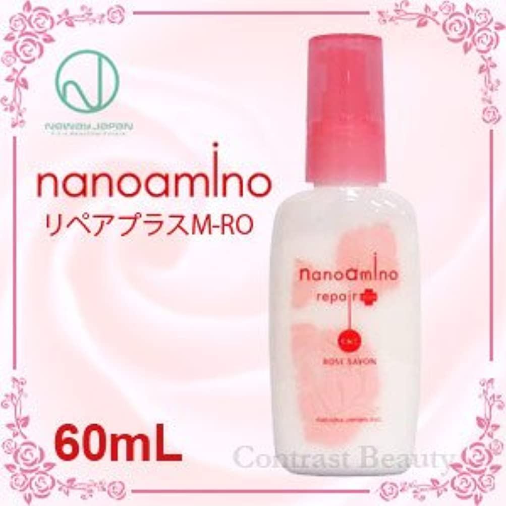 グリース反対したみぞれ【X2個セット】 ニューウェイジャパン ナノアミノ リペアプラスM-RO 60ml