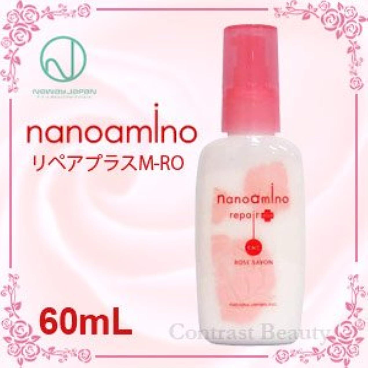 役職無心モネ【X2個セット】 ニューウェイジャパン ナノアミノ リペアプラスM-RO 60ml