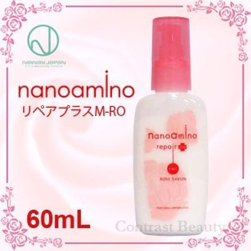 病小麦粉海藻【X2個セット】 ニューウェイジャパン ナノアミノ リペアプラスM-RO 60ml
