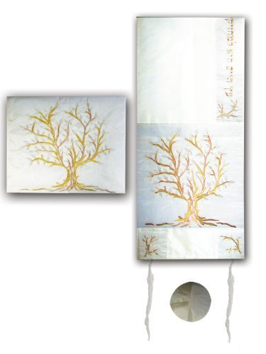Yair Emanuel Gold, Copper, and Silver Shades Tree of Life Design Embroidered Raw Silk Tallit (Silk Tallit Set)