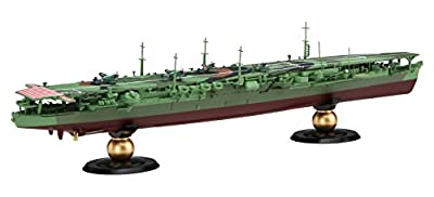 Fujimi 1/700 Imperial Navy Series No.34 Japanese Navy aircraft carrier Zuiho Forouhar model(Japan imports)