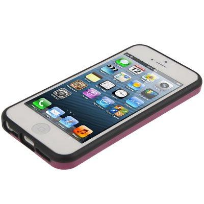 """iPhone 5 / 5S Hülle / Case aus Silikon in schwarz / lila im """"Carbon-Style"""" mit Ausschnit für das Apple Logo -Original nur von THESMARTGUARD-"""