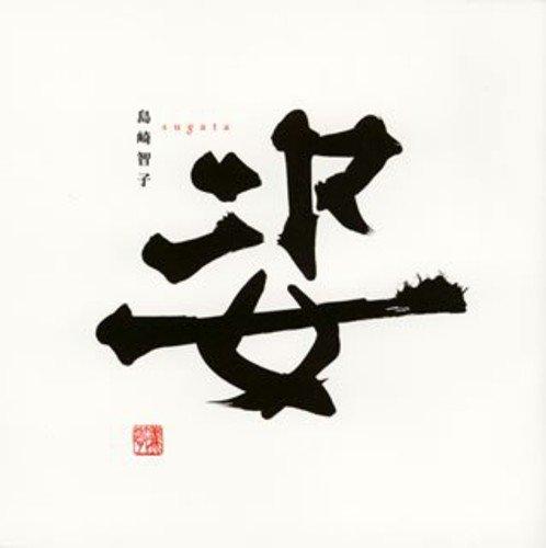 CD : Tomoko Shimazaki - Sugata (Japan - Import)