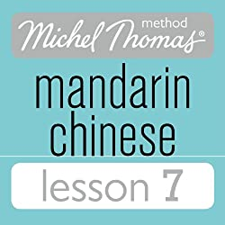 Michel Thomas Beginner Mandarin Chinese Lesson 7