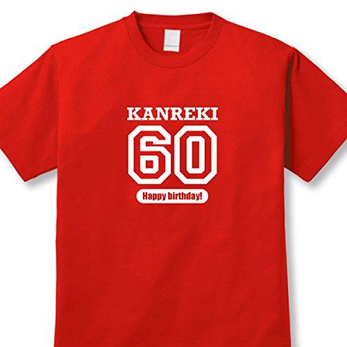 ダイヤモンド補助クライマックス長寿祝いTシャツ「60歳 還暦 アメカジ風Tシャツ」RED