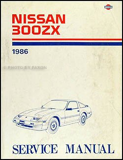 1986 Nissan 300ZX Repair Shop Manual Original