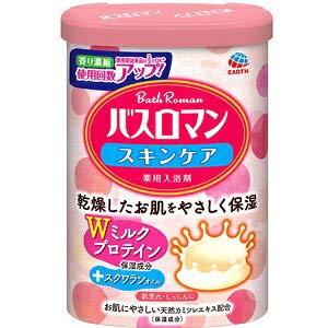 - Bath Romance Bath Sensitive Skin Care w Milk Protein 600git