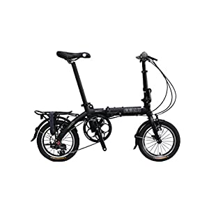 "Pace 3.0 - SoloRock 14"" 3 Speed Aluminum Folding Bike - Super Compact"