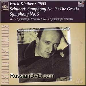Franz schubert symphony no. 9 in c major d. 944